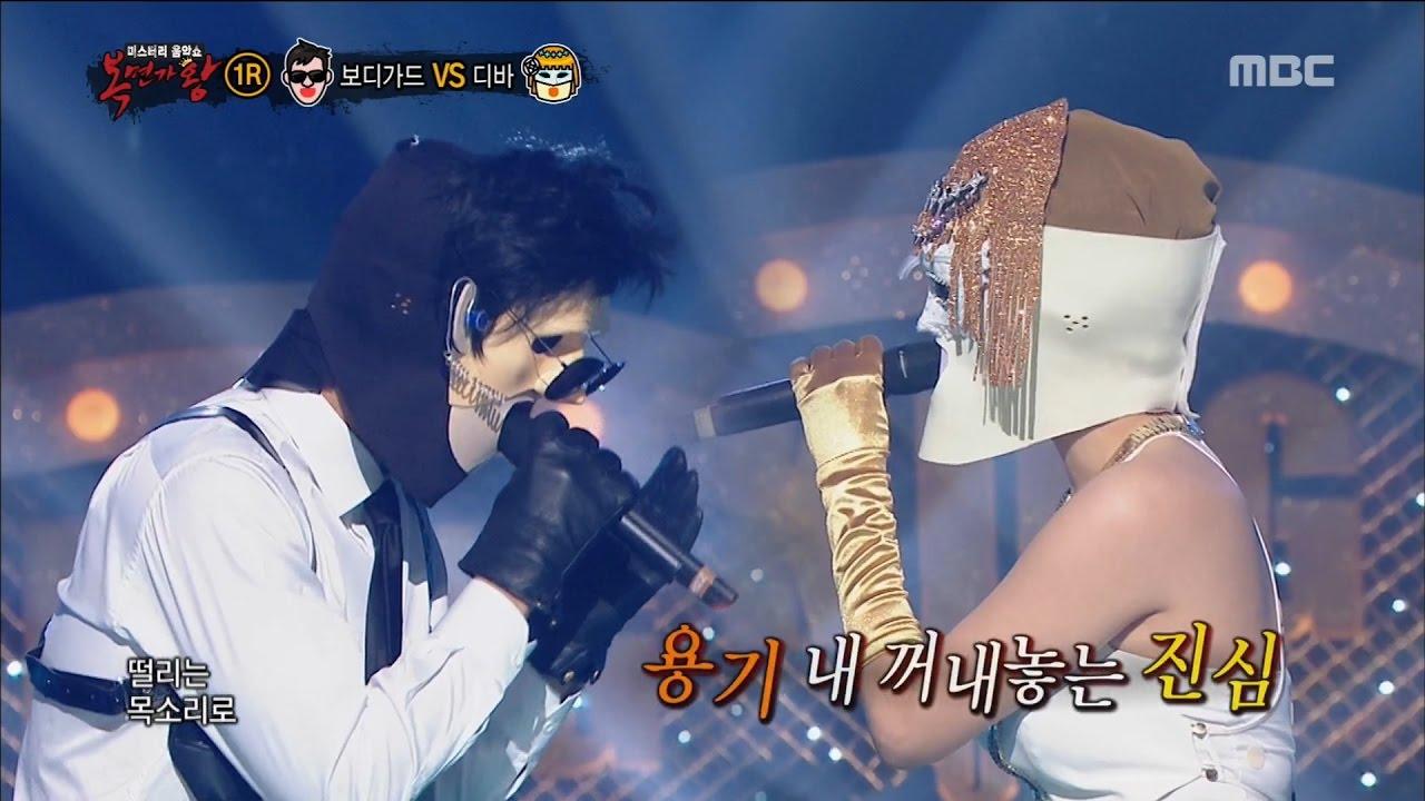 Red Velvet's Seulgi on King of Masked Singer