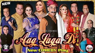 AAG LAGA DI (2021 Full) Iftikhar Thakur, Zafri Khan, Nasir Chinyoti and Khushboo - New Stage Drama