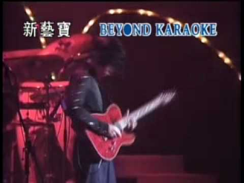 Beyond 04: 灰色軌跡