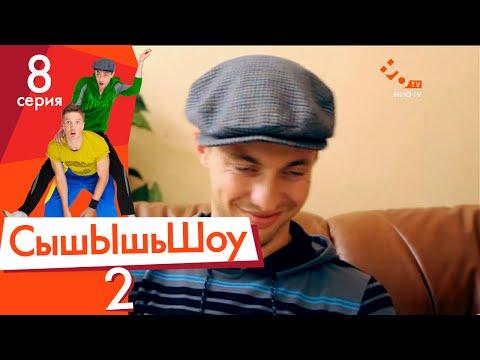 Смотрите украинские сериалы онлайн бесплатно на