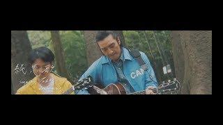 Vo&Gt: Wakadanna Support Guitar: Joji Katsuike Director: CRAZY JOE ...
