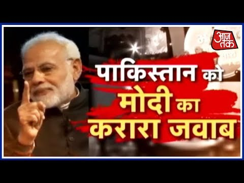 'Pakistan Is A Cowardice Country ' - PM Modi | Aaj Subah