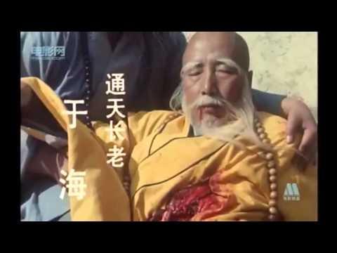 CHINESE MARTIAL ARTS MOVIES MIX