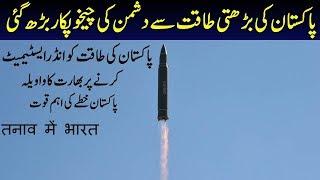 Pakistan Big Developments in most latest Capability - Modi again