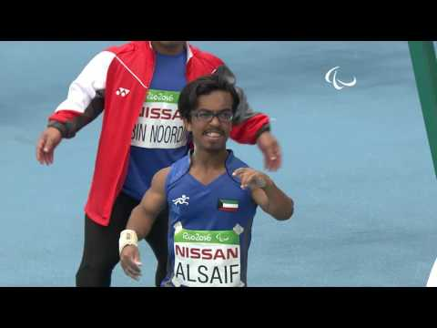 Athletics | Men's Shot Put - F40 Final | Rio 2016 Paralympic Games