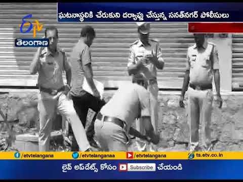 One Dead Body Found at Moosapet Market | at Bharat Nagar | Hyderabad