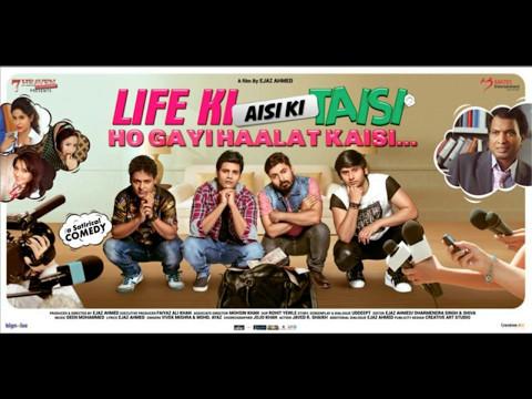 Comedy  film   'Life Ki Aisi Ki Taisi' with Cast     फिल्म लाइव की ऐसी की तैसी का प्रमोशन