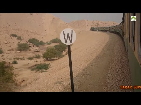 Railway Journey Kotri To Sehwan Sindh Pakistan Traveling By Train