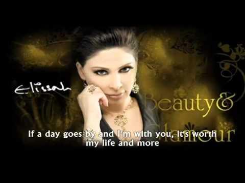 YouTube - Elissa - Tesada a Bemin (English subtitles) NEW SONG 2010