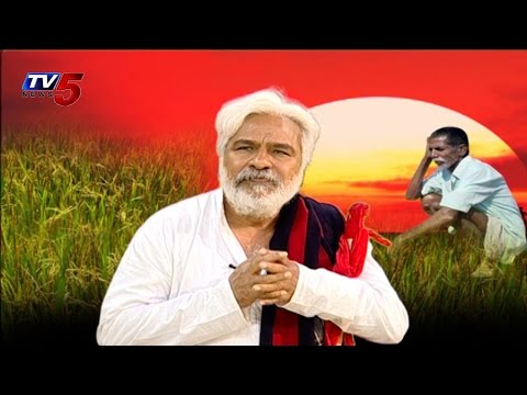 Varichenu Song by  Gaddar | Mee PaatanaiVasthunna : TV5 News