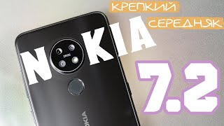 обзор Nokia 7.2  Отличный, но не лучший Сравнение камер с Samsung Galaxy A50 и Moto G7 Plus