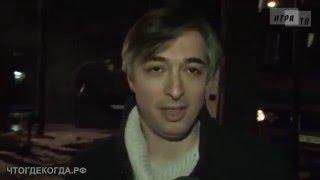 ДРУЗЬ VS АСКЕРОВ Скандал после игры