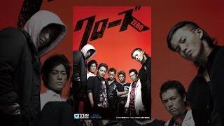 映画「クローズZERO」【TBSオンデマンド】 上地雄輔 検索動画 23