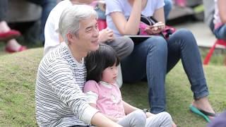 【2019城南有意思】城南玩玩劇、星空電影院