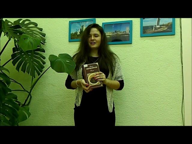 Изображение предпросмотра прочтения – НадеждаТулумбасова читает произведение «К*(Янеунижусь пред тобою…)» М.Ю.Лермонтова