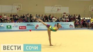 В Сочи проходит чемпионат России по художественной гимнастике(http://vesti-sochi.tv., 2016-04-16T11:35:27.000Z)