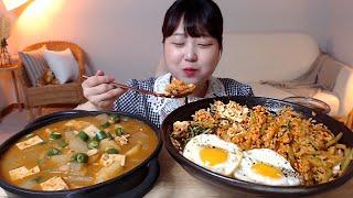 열무비빔밥 청국장 먹방 Mukbang Eatingsound