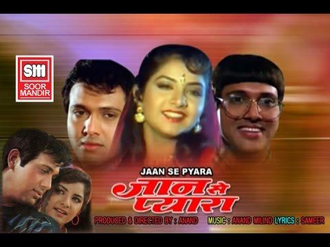 Jaan Se Pyara (Film Juke Box)