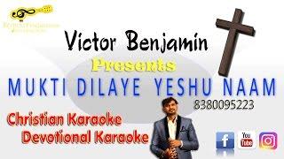 Free Full Hindi Christian Karaoke│Mukti dilaye Yeshu Naam│Victor Benjamin