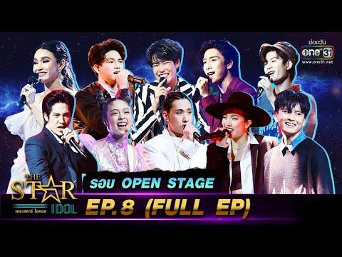 THE STAR IDOL เดอะสตาร์ ไอดอล | EP.8 (FULL EP) | 10 ต.ค. 64 | one31