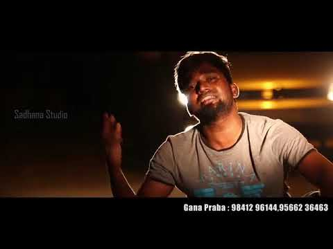 Gana praba | love failure | cut song | Sdhana studio