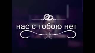 Нас с тобою нет - Диана (Молодежка 6 сезон 41 серия)