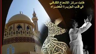 Sudan Music- موسيقى سودانية- ود الشريف- السنين-