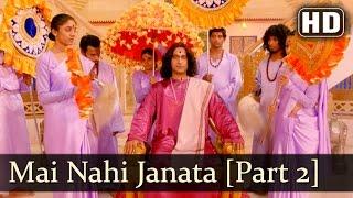 Mai Nahi Janata II - Swami Public LTD Songs - Chinmay Mandlekar - Sukhvinder Singh