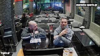 Marmita Sports LIVE - 15/02/2019 (MVP & Αλέξανδρος)