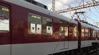 近鉄大阪線 名張駅 新型特急ひのとり