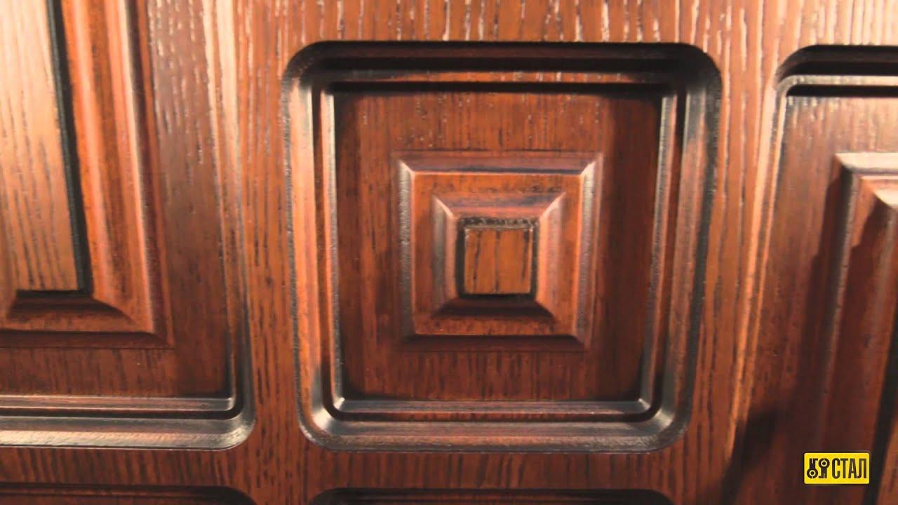 входная дверь шпон дуба