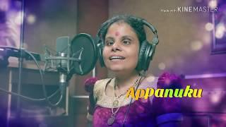 Sivakarthikeyan daughter singing first song in kaana movie