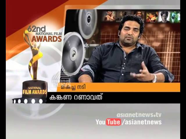 Gopi Sundar, the award for best background music film 1983: National Award