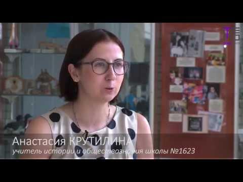 Учебник история россии