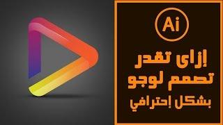Logo Design   Illustrator Tutorials   Logo Maker