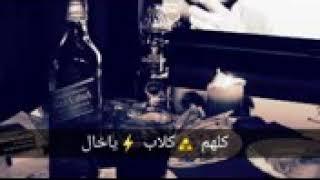 نعيم الشيخ موال حزين 😔💔حالات واتس اب 2020 اجمل موال نعيم الشيخ 💔✋