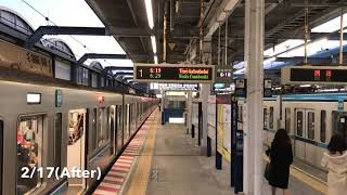 妙典駅発車メロディー(聴き比べ)