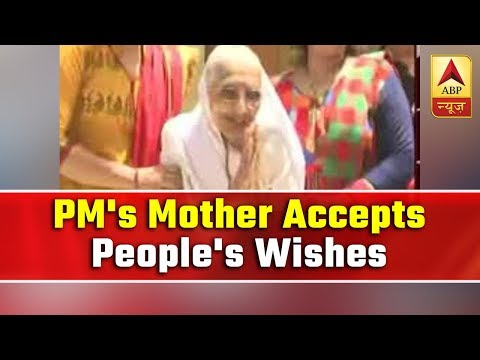 PM Modi's Mother Heeraben Accepts People's Wishes With Folded Hands | ABP News