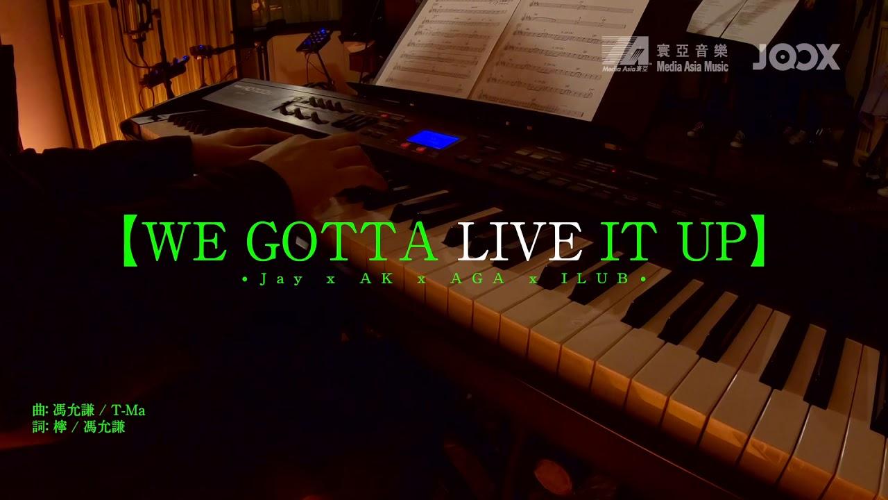 【We gotta LIVE it up】Jay Fung 馮允謙 x Anson Kong 江𤒹生 - 《開始倒數》