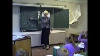 Урок русского языка в 4 классе. Мягкий знак после шипящих. Парнюгина А К 1992 год
