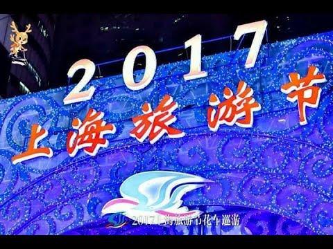 Kahayag Dance Company Philippines Inc. | 28th Shanghai Tourism Festival