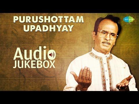 Purushottam Upadhyay Special | Ek Vaar Shyam Tame | Audio Jukebox