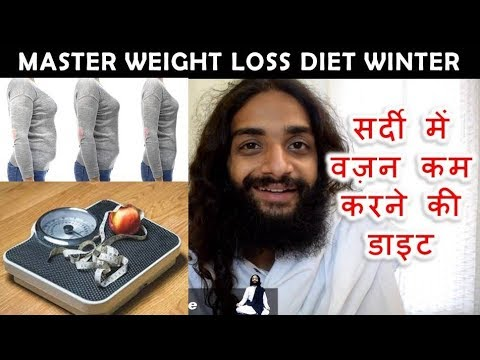 skinny jeans diet master weight loss plan