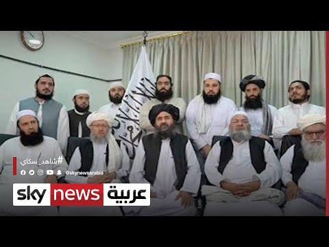 بوتن: يجب عدم التسرع في الاعتراف بحركة طالبان