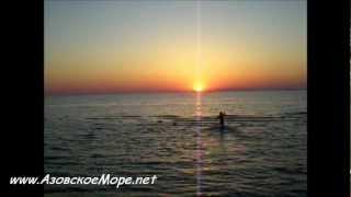 """Ейск, пляж """"Каменка"""" на закате"""