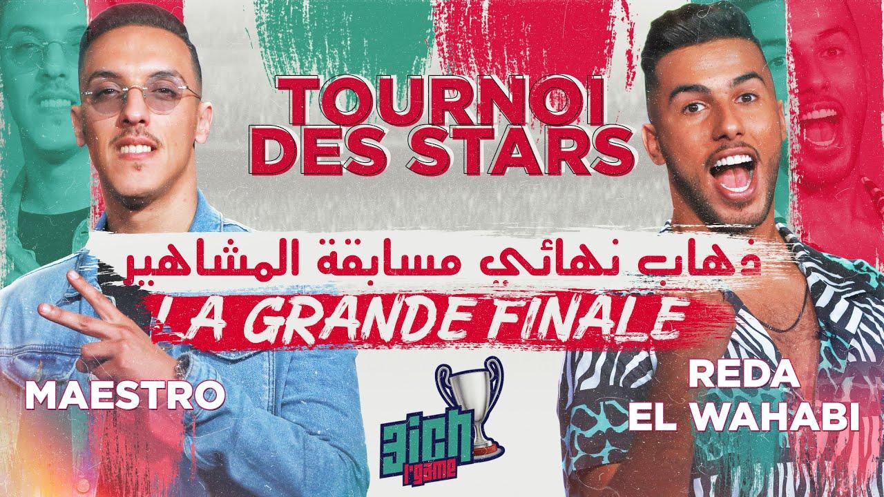 3ICH L'GAME S2 - EPISODE 20 - REDA EL WAHABI VS MAESTRO - LA GRANDE FINALE ( MATCH ALLER )