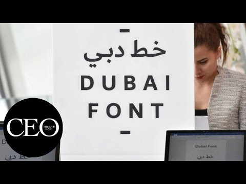 Dubai font developed by Sheikh Hamdan is world's first official Microsoft Font