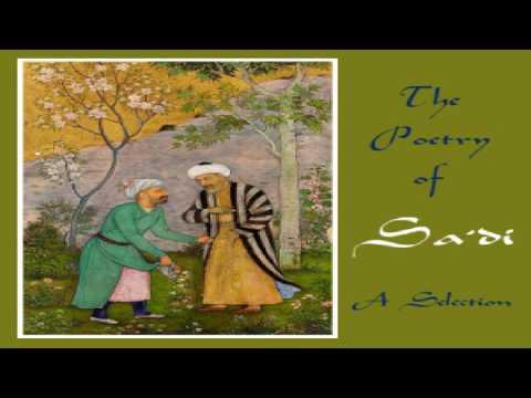 Poetry of Sa'di - A Selection | Saadi | Poetry | Talkingbook | English
