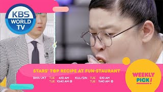 Weekly Pick [Stars' Top Recipe at Fun-Staurant / Boss in the Mirror / Dogs Are Incredible]