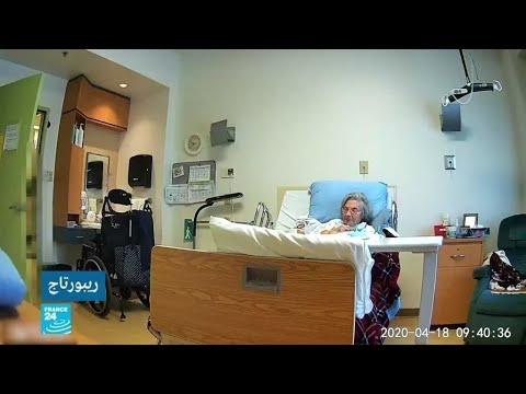 كندا.. معاناة قاسية لقاطني دور المسنين في مقاطعة كيبيك بسبب فيروس كورونا  - نشر قبل 23 ساعة